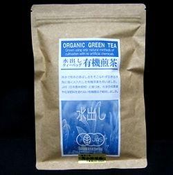 画像1: 水出し有機煎茶ティーバッグ